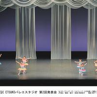 第2回発表会 【小作品集①】のサムネイル