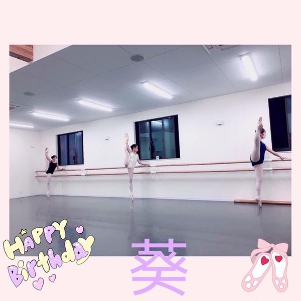 葵BDフォト